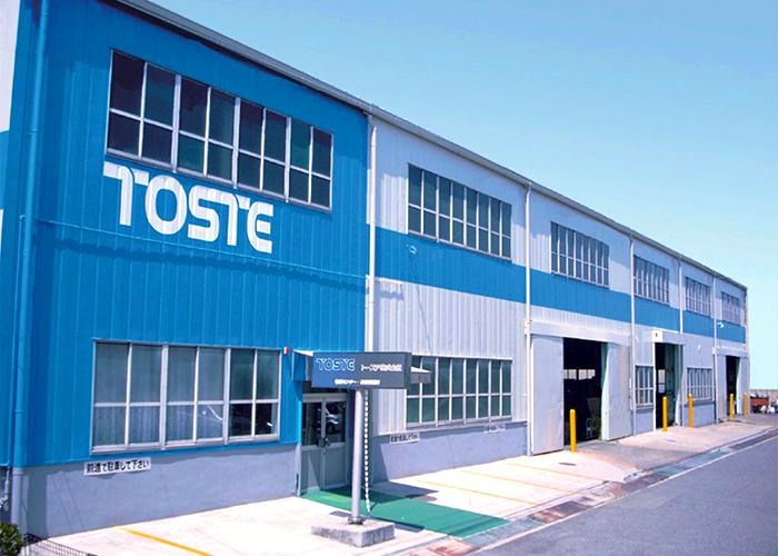 Izumisano logistics center